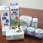 淡路島牛乳株式会社
